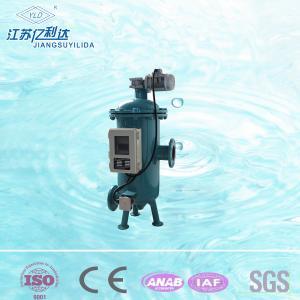 China Водоочистка стояка водяного охлаждения водяного фильтра обратного осмоза переключателя давления промышленная on sale