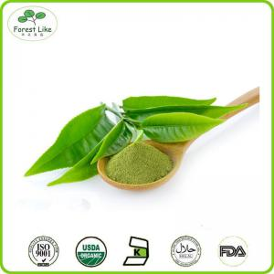 China 100% Natural Matcha green tea powder on sale