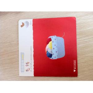 China Small Full Color Softcover Childrens Book Printing For Preschool Education on sale