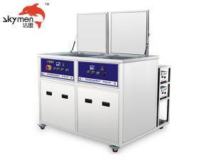 China AC 380V 3 Phase Ultrasonic Washing Machine 1800 Watt 135L Tank For PP Trays / Tube supplier