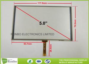 China Anti - Glare Lcd Touch Panel , 5 Inch Industrial Touch Panel 1.2mm Total Thickness on sale