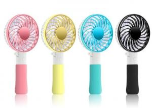 China Summer Fun Electronic Gifts Pocket Portable Electric Mini Handheld Cooling Fan on sale