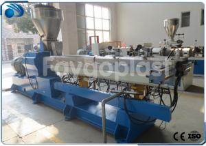 China Twin Screw Compounding Plastic Extruder Machine For PP Sheet / HDPE Pipe Production on sale