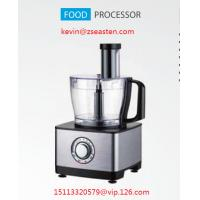 Easten Food Processor EF410/ 2.4 Liters Food Processor in Electrical Kitchen Appliances/ 1000W Home Food Processor