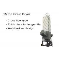 Low Temperature Rice Dryer Machine , Paddy Grain Dryer With High Drying Speed