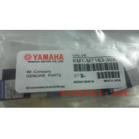KM1-M7163-30X A010E1-44W Air Valve Yamaha 44W Air Valve