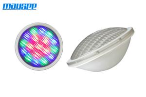 China Multi Color Decorative Underwater DMX Plastic PAR LED Light For Fountain on sale