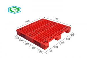 China Reinforced HDPE Three Skid Standard Euro Plastic Pallets With 8 Steel Tubes Inside For Rack on sale