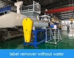 CE PET Bottle Recycling Machine Waste Plastic Bottle Label Remover Machine 98% Out Of Labels