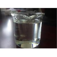 Pharmaceutical Grade Colourless liquid CAS: 100-51-6 Benzyl Alcohol / BA  Used As Sterilizing Agent