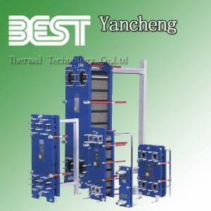 BEST M3/ M6/M10/M15/M20 replaced Plate Cooler,Alfa-Laval