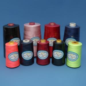 China 40/2 40/3 100% polyester sewing thread on sale