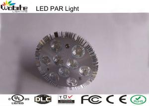 China Cree Par38 LED Bulbs 24W / Waterproof LED Par 80Lm - 100Lm 75RA warm white on sale