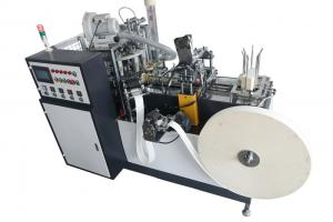 China Fast Paper Cup Manufacturing Machines / OEM Disposable Tea Cup Machine on sale