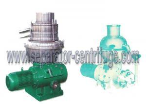 China La pile de disques de la Chine seulement centrifuge le séparateur automatique de suint d'extraction de lanoline on sale