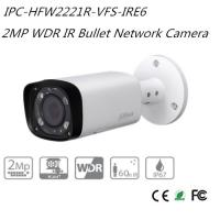 Dahua 2MP WDR IR Bullet Network Camera