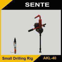 Handheld water hole drilling rig AKL-40
