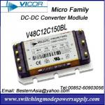 Convertidores V48C12C150BL de Vicor 150W 12V DC-DC