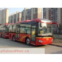 21-40 seats 7.5 meters City bus YS6750G
