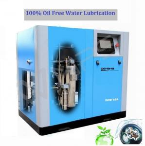 China DHH factory Water lubrication 100% oil free Screw Air compressor (7.5kw-132kw) looking for agent customers on sale