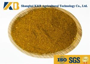 China Safe Poultry Feed Bulk Fish Meal Stimulate Animal Growth And Development on sale
