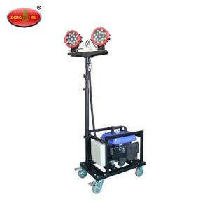 China MO-2050L Industrial Construction Mobile Light Tower on sale