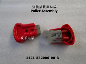 China Puller Assembly  Fork Lift Truck Parts / Insertion Device Assembly on sale