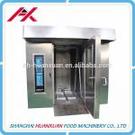 Pizza Oven Gas Oven Cake Equipment
