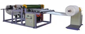 China Máquina plástica da laminação do filme de alta velocidade pequeno, máquina 5 - 15m do laminador da escola/minuto on sale