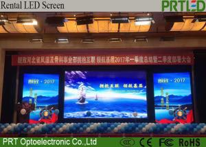 China HD Full Color P4.81 Outdoor Rental LED Display Screen for Concert on sale
