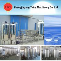 water treatment machine drinking water treatment plant with price