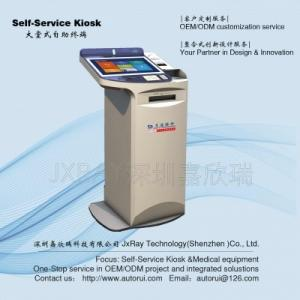 China self-service terminal kiosk on sale