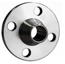 China welding neck flanges,  free forgings,  hot forgings on sale