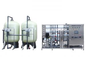 China 6m³ FRP RO Water Treatment Plant Reverse Osmosis System Desalination Equipment on sale