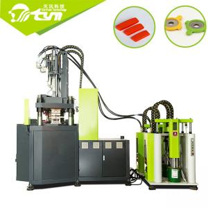 China Integrated Double Colour Liquid Silicone Injection Moulding Machine 700kg / C㎡ Injection Pressure on sale