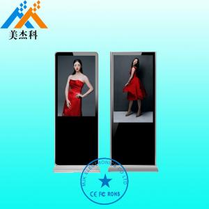 China Floor Standing Cinema Digital Signage 55 Inch Android OS LG LED Monitor on sale