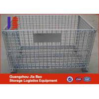 metal storage containers/industrial metal containers/wire roll cage