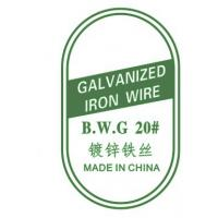 China SWG 16 GI WIRE/BWG 16 GALVANIZED WIRE SUPPLIER SELL FOR PHILIPPINES on sale