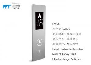 China Call Box With Ultra Thin Design Luxury Passenger Elevator For Commercial Buildings on sale