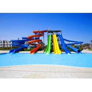 Amusement Park Spiral Water Slide , Giant Water Slide Applied Residential Area