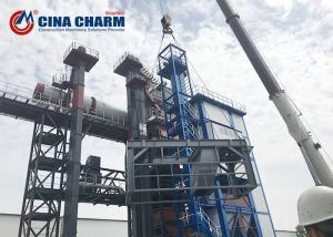 China Independent Design Asphalt Mixing Plant , Batch Type Hot Mix Plant 220V/380V on sale