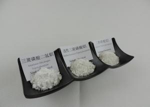 China Paint White Pigment Modified Aluminum Tripolyphosphate Non - Toxic For Water Based Paint on sale