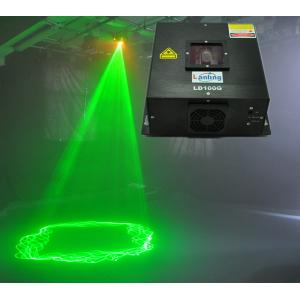 China Fat beam pattern moving head green laser disco lighting on sale