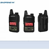 China Small 2 Way Radio BAOFENG T1 , Wireless Handheld Walkie Talkie With FM Radio on sale
