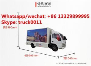 China Japan ISUZU brand 98hp diesel P6/P8 mobile LED billboard advertising truck for sale, hot sale ISUZU LED screen vehicle on sale