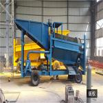 Gold Trommel Mining Machinery Mining Gold Trommel Wash Plant Rotary Scrubber For Ore Washing