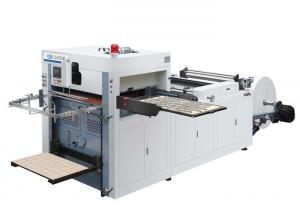 Quality Roller Embosiing ,Indetation Die Cutting Machine for sale