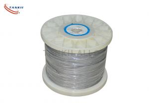 China 19x0.52mm Uniforme Resistance Stranded Wire Cable For Heating Elements on sale