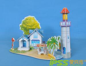 China 3D Puzzle Card Models Kids Intelligent 4C Color ROMANTIC SEA BEACH on sale