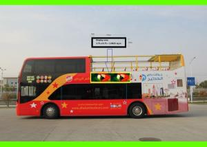 China Creative Bus Ads Mobile led bus display for Digital Bus Advertising , High definition on sale